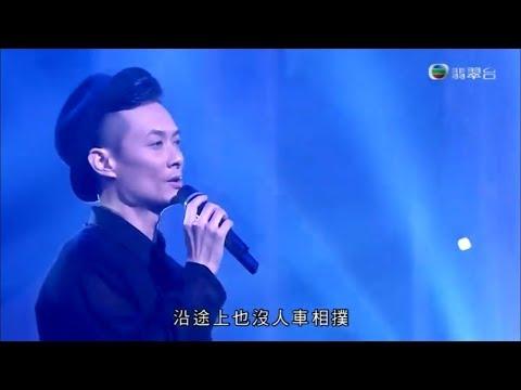 楊漢源 William Yong / Fundamental @ TVB 流行經典50年