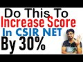 Do this to increase CSIR NET marks by 30%