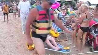 инвалидная коляска для купания Thumbnail