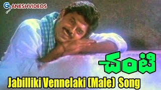 Chanti Songs - Jabilliki Vennelaki (Male) - Daggubati Venkatesh, Meena - Ganesh Videos