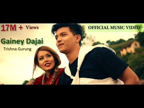 Gainey Dajai - Trishna Gurung [Official Video]