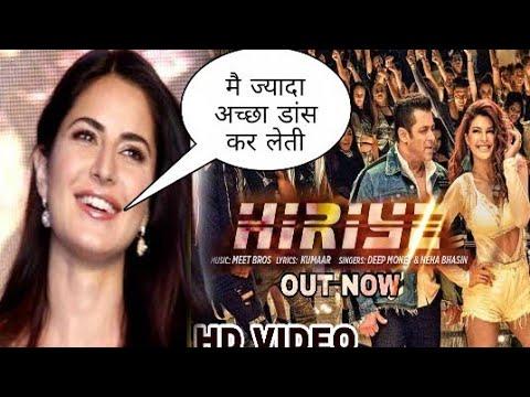 Katrina Kaif Reaction On Salman Khan's Race 3 Trailer and Jacqueline's