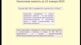 видео Приостановление операций по счетам в банке
