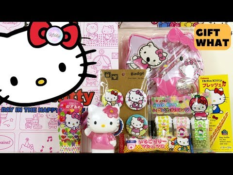 HELLO KITTY Gift Pack ハローキティ 【 GiftWhat 】