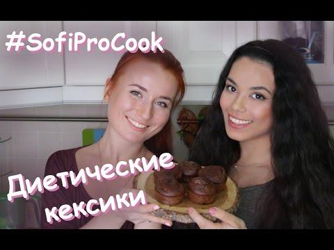 ПП-тортик    Полезная выпечка