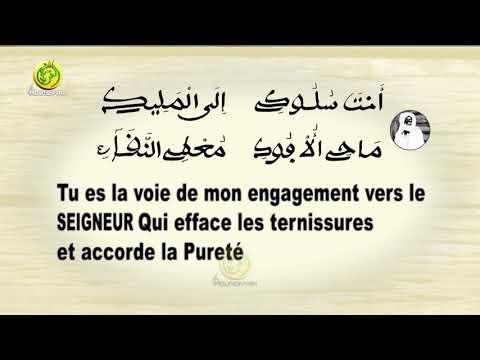 """Les Dons Du Profitable Dans Les Panégyriques De L'Intercesseur """"Mawahibou"""" De Cheikh Ahmadou Bamba"""