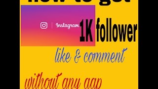Instagram auto followers and likes free for Instagram lover 2017 trick