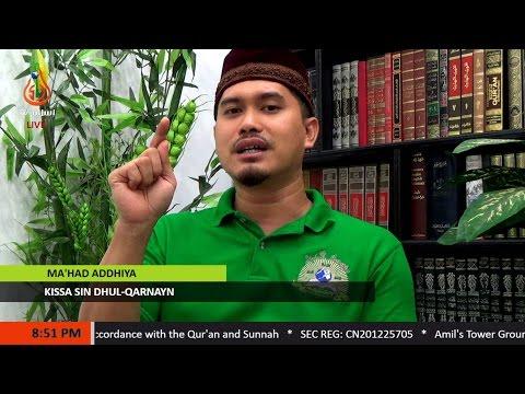 Kissa sin Dhul-qarnayn - Sheikh Hayder Buddin (Tausug)