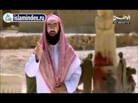 жизнь пророка мухаммеда слушать