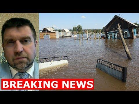 Смотреть Наводнение в Иркутской области. Откровения Набиуллиной. Дмитрий Потапенко онлайн