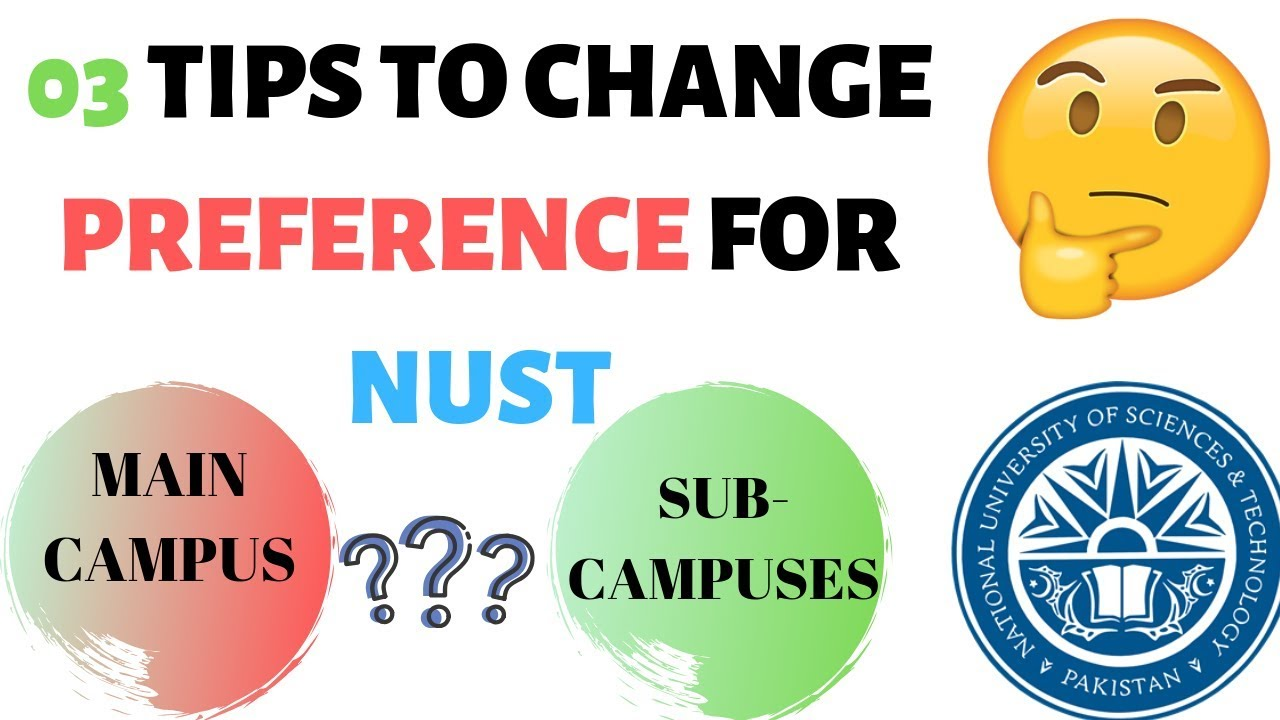 HOW TO CHANGE PREFERENCE FOR NUST ADMISSION 2019, NUST ENTRY TEST 2019
