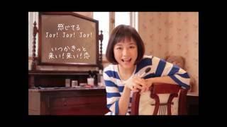 二女ちゃんシリーズ 第5弾♪ 大原櫻子ちゃんの【 Happy Days 】を親子ラ...