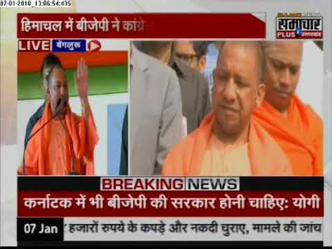 Live News Today: Humara Uttar Pradesh latest Breaking News in Hindi | 07 Jan 2018