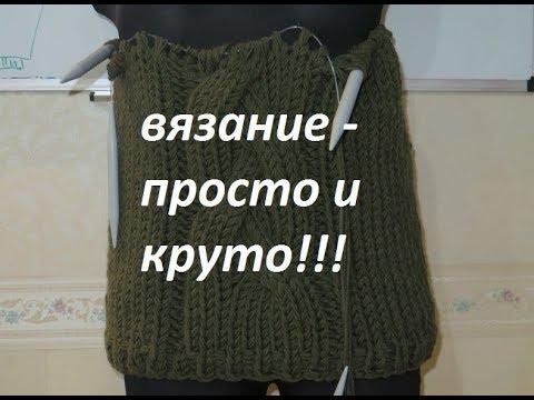 Пальто пончо от победителя всероссийских и международных конкурсов