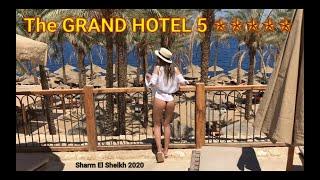 The Grand Hotel Sharm El Sheikh 5 ЕГИПЕТСКАЯ СИЛА Шарм Эль Шейх 2020