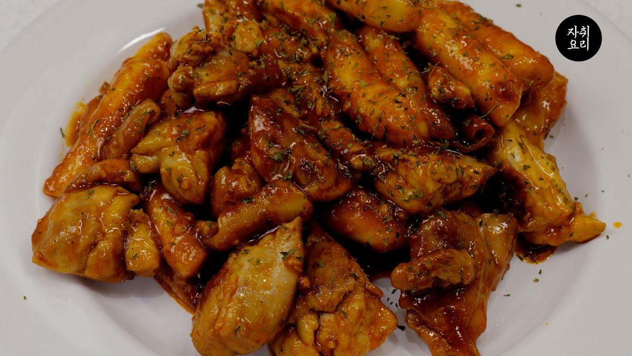 집에서 지코바 치킨을 만드는 간단한 방법