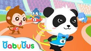 Gambar cover 幼稚園の運動会  リレー アニメ   パンダのスポーツ大会  赤ちゃんが喜ぶアニメ   動画   BabyBus