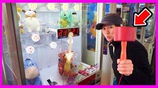 韓国で簡単に取れるゲームセンターを発見した!さとちん인형뽑기 한국 여행 thumbnail