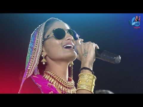 Rona Sherma Re 2018 New Song | GEETA RABARI