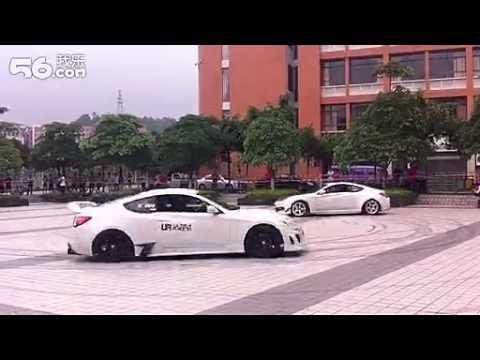 The Huadu South China Automotive College drift performances chinesemotoparts4less