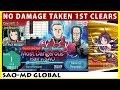 Most Dangerous Pair in SAO VS Heathcliff & Kuradeel - No Damage Taken Clears (SAO Memory Defrag)