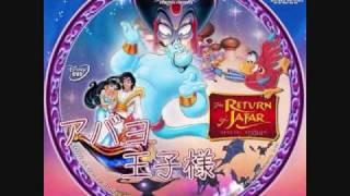 Aladdin Prince Ali (Reprise)