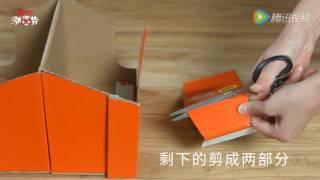 [微在涨姿势]鞋盒还能这么玩?你怎么可以不知道