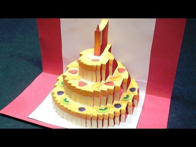 birthday cake pop up card happy birthday kirigami free template - Happy Birthday Pop Up Card