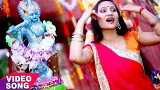 TOP KRISHNA BHAJAN 2017 - निक लागेला श्याम - Bhakti Vandana - Priyanka Singh - Bhojpuri Bhajan 2017