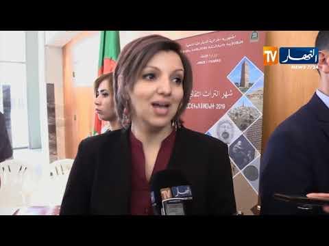 """مريم مرداسي : """" المعرض الفوتوغرافي مهم فهو يببرز المعالم التاريخية التي تزخر بها الجزائر !! """""""
