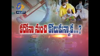 About Gestational Diabetes ? | Sukhibhava | 19th April 2021 | ETV Andhra Pradesh