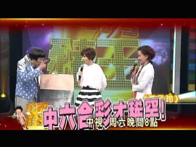 中視4/5「萬秀豬王」#86精采預告/ 黃乙玲