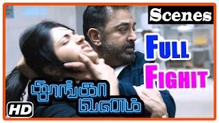 Thoonga Vanam Tamil Movie   Full Fight   Scenes   Kamal Haasan   Trisha   Praksh Raj   Kishore