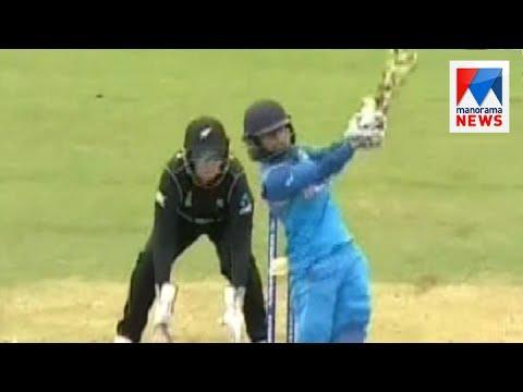 Indian women beat New Zealand to enter World Cup semifinals   | Manorama News