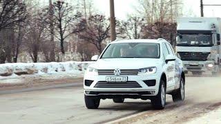 Volkswagen Touareg (2015) Тест-драйв.Anton Avtoman(Почта для связи avtomantest@mail.ru https://vk.com/antonavtoman Добавляйтесь в друзья!) http://www.facebook.com/anton.vorotnikov Ещё полноразмерные ..., 2015-02-06T12:31:35.000Z)