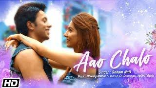 Aao Chalo | Soham Naik | Shivang Mathur | Abhiraj | Ishita Sood | Latest Hindi Song 2019