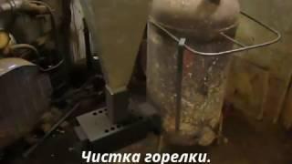 Энергонезависимая пеллетная горелка 20 КВт. (Работа).(, 2017-01-28T18:19:34.000Z)