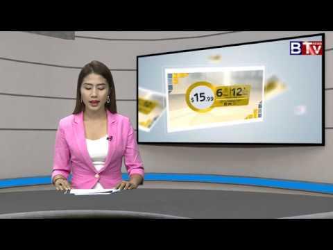 Nanyang International Club - Business & Investments Exploration Forum
