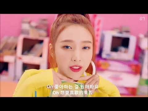 【中韓歌詞】Red Velvet (레드벨벳) - Power Up