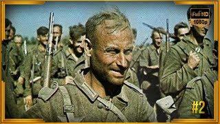 Воспоминания солдата Вермахта. Эрих Бурхард. Часть 2