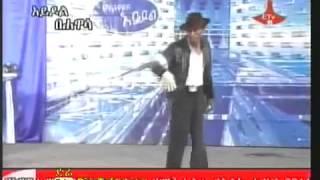 Sancho / Tamirat Gebre : Ethiopian Idol Round 1  Dance @ Hawassa