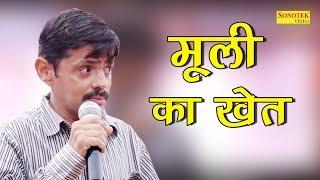 मूली का खेत || Mooli Ka Khet || Haryanvi Chutkale || Bahalgad Sonipat Ragni Compitition 2017