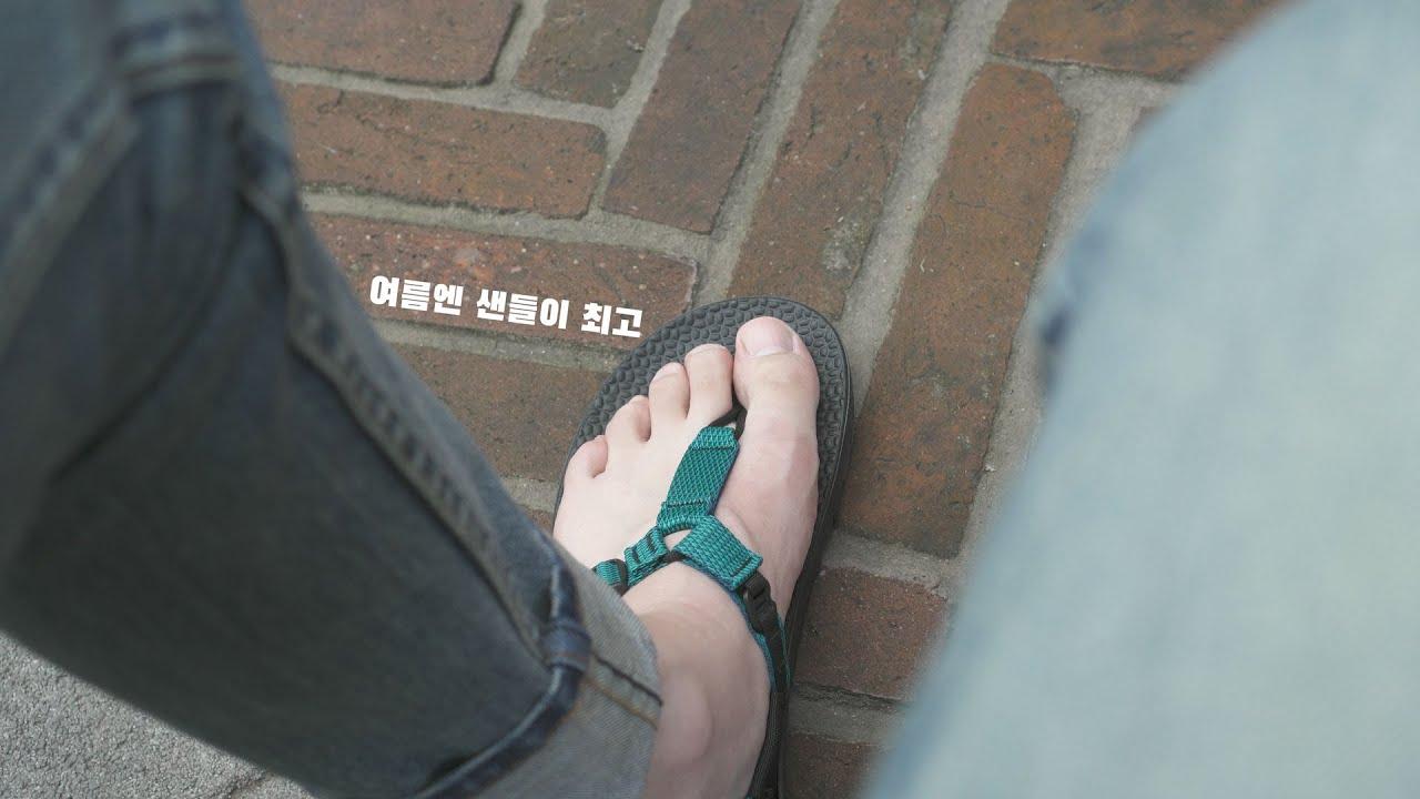 여름 신발이요? 가장 합리적인 슬리퍼, 샌들을 소개합니다