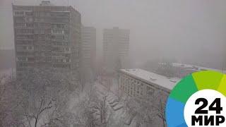 Обрушившийся на Москву снегопад сделает дороги опасными - МИР 24