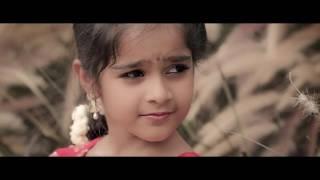INKEM INKEM INKEM KAAVALE  song by Baby Vanshika and Tarshith | Vinay Shanmukh | Neeru Productions |