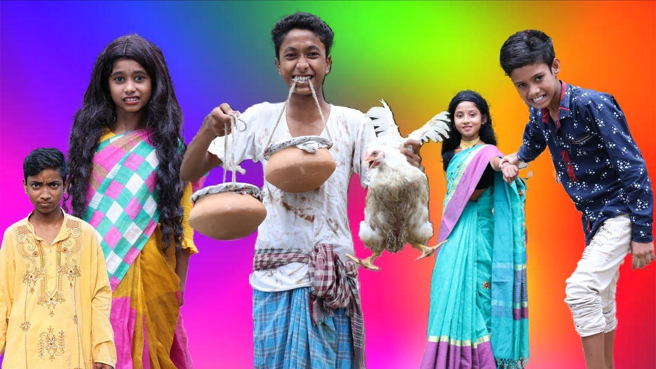 Download বাংলা ফানি ভিডিও কুটুম তাড়ানো। Funny Video।  Palli Gram TV Latest Video...