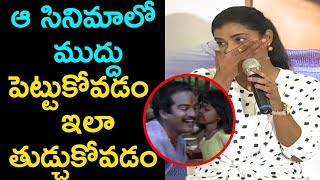 Aishwarya Rajesh Shares Funny Incident With Rajendra Prasad In Rambantu Movie