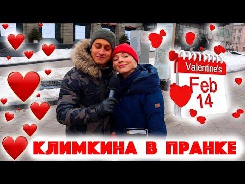 Сколько стоит шмот? Надя Климкина! Лук за 2 800 000 рублей! 14 февраля! День влюбленных!