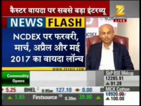 Mr  Samir Shah, MD & CEO, NCDEX on Zee Business Mandi - 5 Jan 2017 on Castor Contract Launch