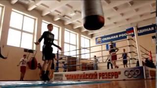 Зал бокса и тренажерный зал